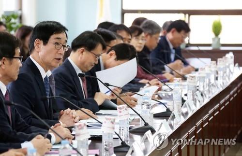 韩44所学校因安全原因取消赴华修学旅行