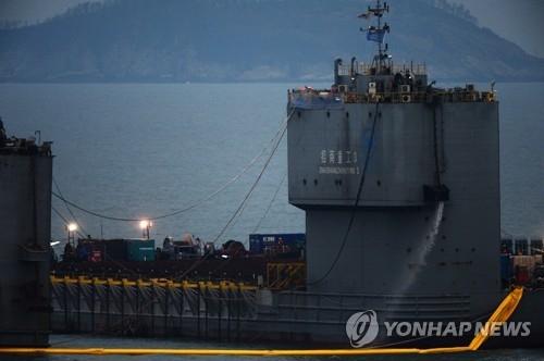 详讯:韩海水部称世越号船体有望明早11时出水