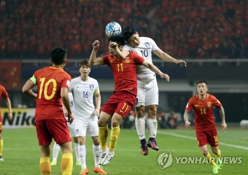 世预赛亚洲区12强赛:韩国队惜败中国