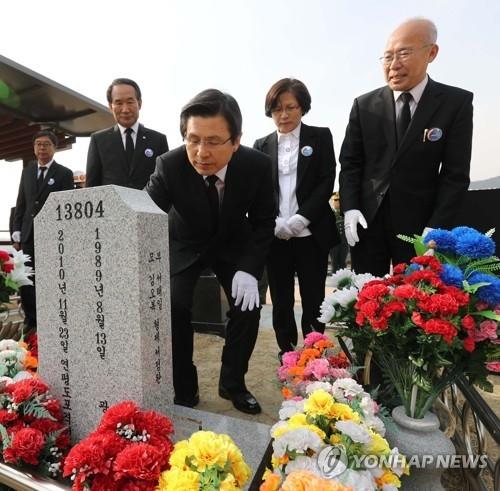 韩代总统:望军队加固防御严惩朝鲜挑衅 - 2