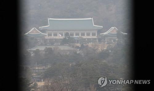 简讯:韩检方对青瓦台秘书室搜查取证