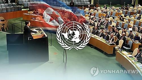 联合国人权理事会通过朝鲜人权决议