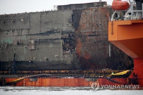 韩沉船打捞进展:只剩排水除油作业