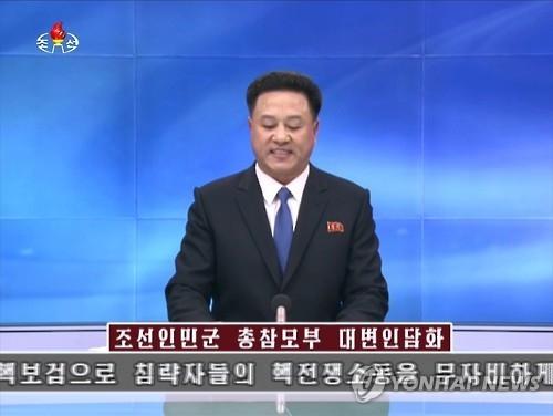 朝谴责韩美特战演习 威胁称将先发制人
