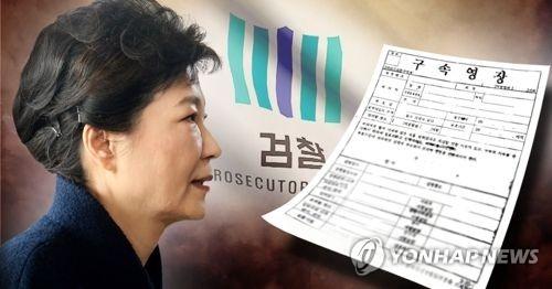 简讯:韩检方提请批捕朴槿惠