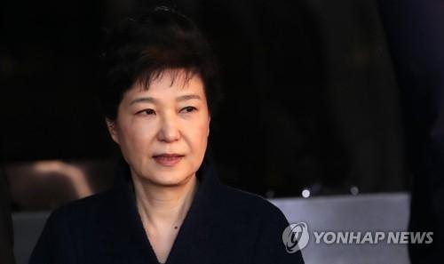 韩法院30日审理是否批捕朴槿惠