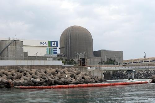韩古里核电站4号机组停运 或因冷却剂外泄