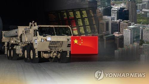 韩中萨德矛盾升级 韩需降低对华经济依赖呼声高 - 2