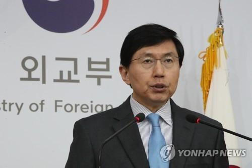 韩外交部:官网遭来自中国的DDoS攻击