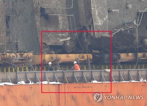 """韩政府证实""""世越""""号打捞现场发现的遗骨为动物骨头"""