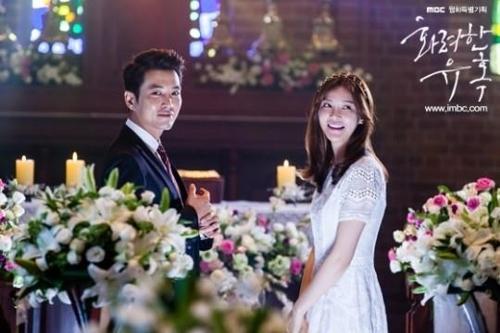 《华丽的诱惑》剧照(MBC电视台提供)