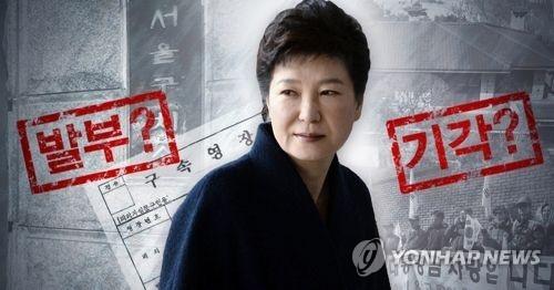 朴槿惠到庭接受逮捕必要性审查 - 2