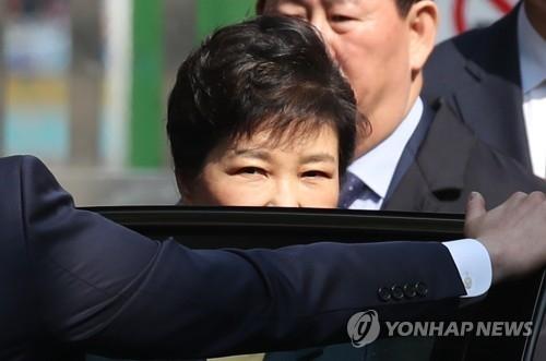 朴槿惠到庭接受逮捕必要性审查