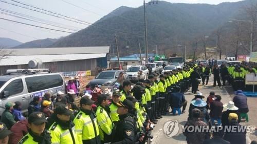 韩军呼吁星州民众积极配合部署萨德