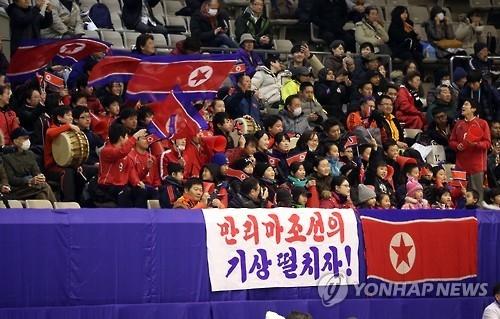 韩朝冰球联合拉拉队下月2日成立