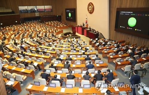 韩国国会通过呼吁中国停止反萨措施的决议案