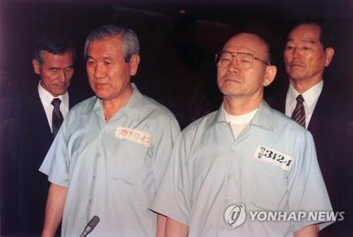 朴槿惠被批捕成韩国第三位被捕前总统