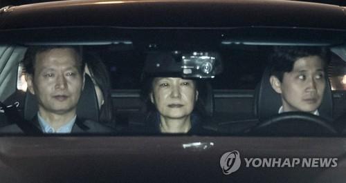 朴槿惠从受审到遭收押度过人生最漫长一日 - 6