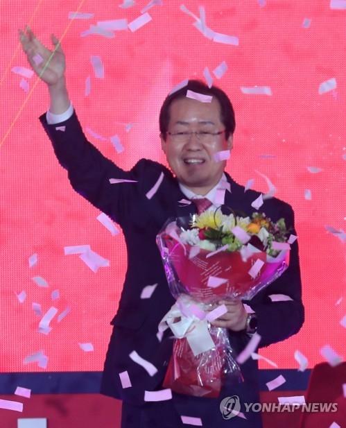 简讯:韩执政党推选庆南知事洪准杓为总统候选人