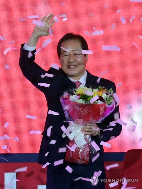 详讯:韩执政党推选庆南知事洪准杓为总统候选人