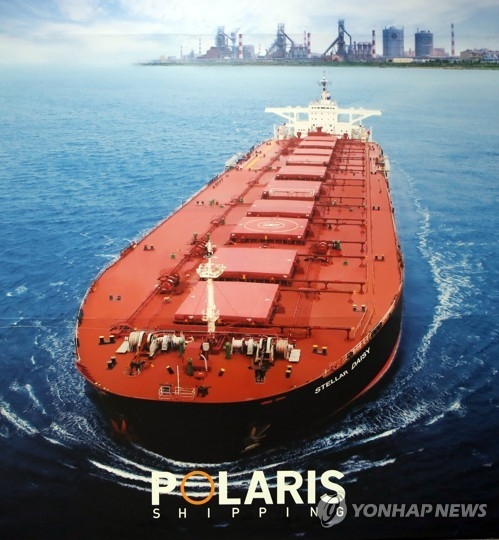 简讯:韩政府表示在韩货船失联海域发现2艘救生艇