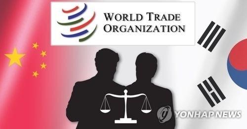 韩政府就中国反萨措施向世贸组织申诉