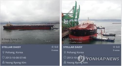 失联韩货船船员搜救仍无进展