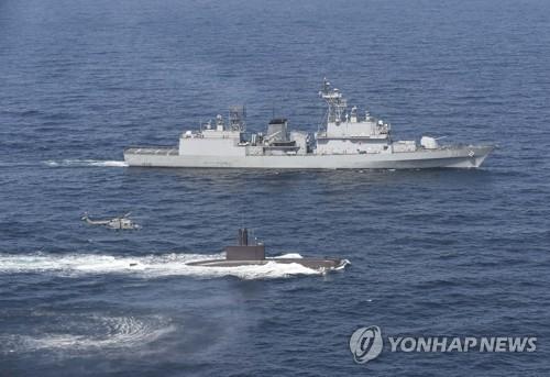 韩美日海军首次举行联合反潜演习