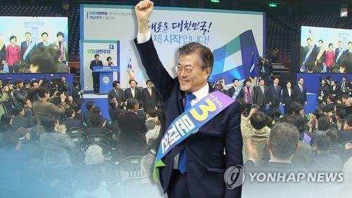 简讯:文在寅当选韩最大在野党大选候选人