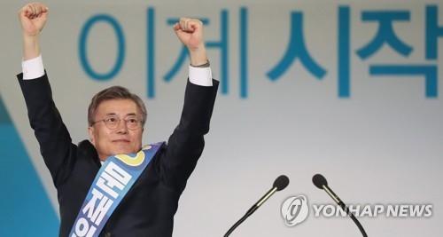 韩最大党总统候选人:将终结分裂走向正义融合时代