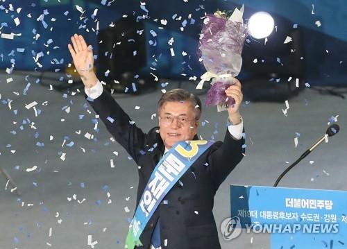 详讯:文在寅当选韩最大党总统候选人