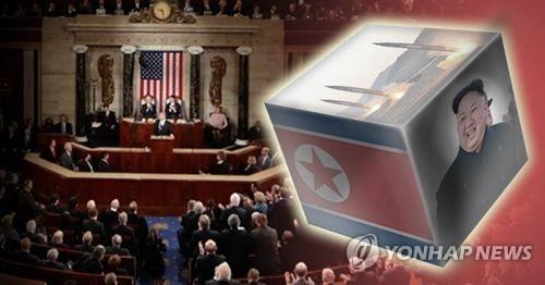 韩政府:美国会通过涉朝法案释放强硬信号