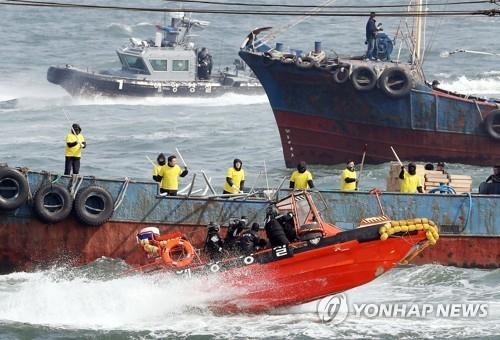 韩建西海五岛特警团专治中国渔船非法捕捞