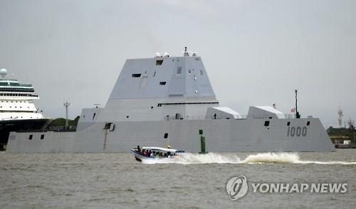 美太平洋舰队司令:不排除朱姆沃尔特舰入韩可能性