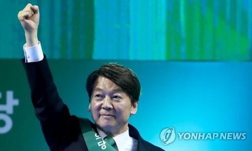 简讯:安哲秀代表韩国民之党竞选总统