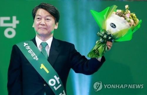 详讯:安哲秀代表韩国民之党竞选总统