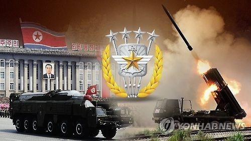 简讯:韩联参称朝鲜发射1枚弹道导弹 飞行约60公里