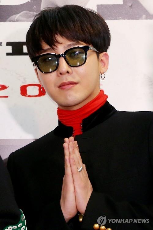 歌手G-DRAGON (韩联社)