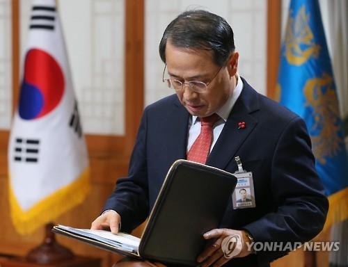 韩青瓦台外交安全首秘会见日本大使