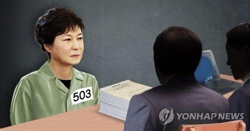 朴槿惠狱中第二次受讯结束 仍全盘否认
