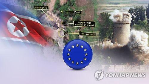 欧盟额外发布对朝单边制裁措施