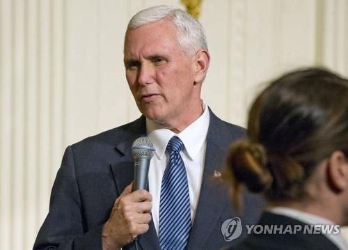 美副总统16-18日访韩讨论朝核萨德
