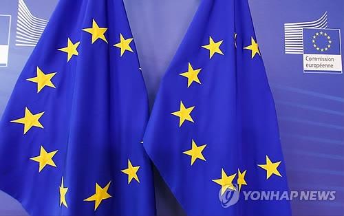 韩政府评价欧盟对朝额外制裁释放严正警告
