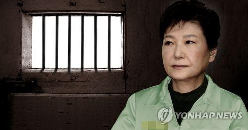 朴槿惠狱中第三次受讯结束 仍不认罪