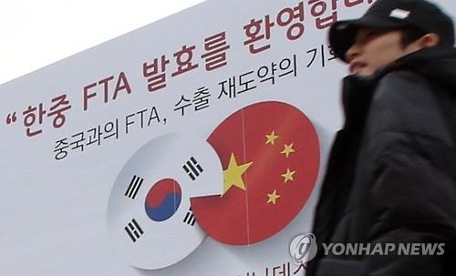中国内地货物转香港入韩门槛降低