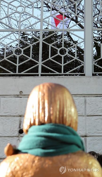 日驻韩大使要求拆迁釜山日领馆前慰安妇像