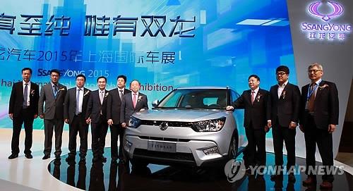 资料图片:双龙汽车参加2015年上海国际车展。(韩联社)