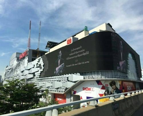 泰国曼谷新地标SHOW DC Mall韩国主题购物商场全景(韩联社)