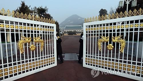 韩联社评新政府课题:施政百日是关键