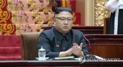简讯:朝媒称金正恩出席最高人民会议